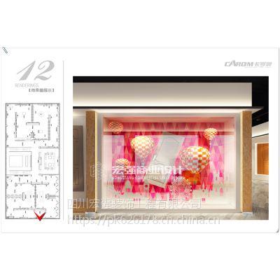 成都展厅设计_成都展厅设计公司_成都展馆设计_成都展馆设计公司