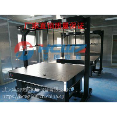 精密阻尼隔振光学平台 ,型号SP-H-24-12,品牌华创微振