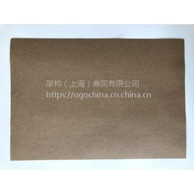 进口加拿大、印度、美国产成品纸--牛卡纸