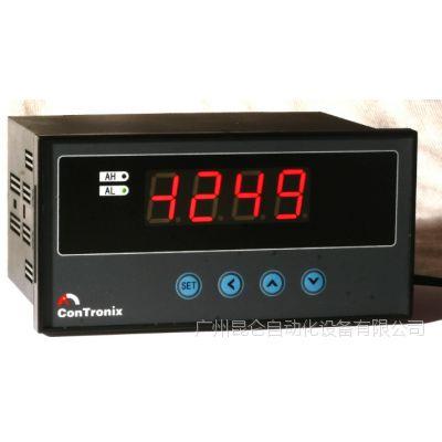 供应昆仑CH6/A-HRTB1数显仪CH6显示仪特价供应CH6-A