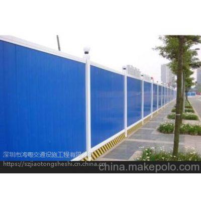深圳鸿粤施工围挡【现货工地围挡】彩钢板围墙施工围墙