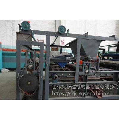 山东创新建材防火保温板成套设备厂家