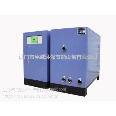 低价直销进口空压机余热回收 节能热水器 压缩机余热回收节能器XC-KT-31