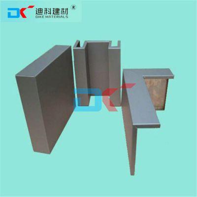 勾搭式铝单板,木纹勾搭板, 铝单板厂家直销