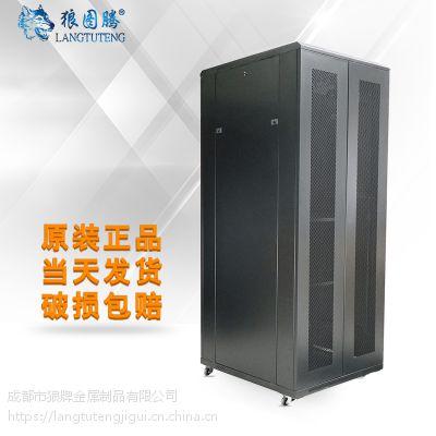 狼图腾机柜 豪华H型 42U 800*1000 2米 网络机柜 玻璃门