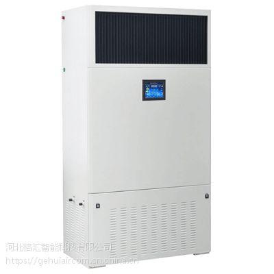 工业电子车间专用加湿机-中国.格汇