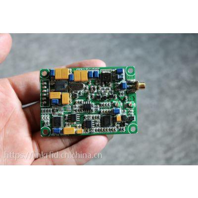 智能餐盘结算RFID感应器 ISO15693群读模块 资产盘点RFID读写器