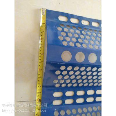 热销防风抑尘网-防风抑尘网厂家-热销防风抑尘网价格