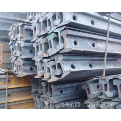 昆明钢轨 轨道钢供应商 轻轨24kg 重轨规格齐全 Q235B