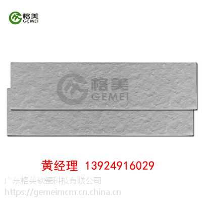 贵阳格美柔性石材软瓷砖安全防裂专业快速