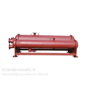 供应水冷螺杆式冷水机组配套干式冷凝器蒸发器,换热器