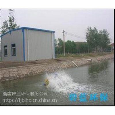 污水处理项目 _翔安区污水处理_碧蓝环保品质保证
