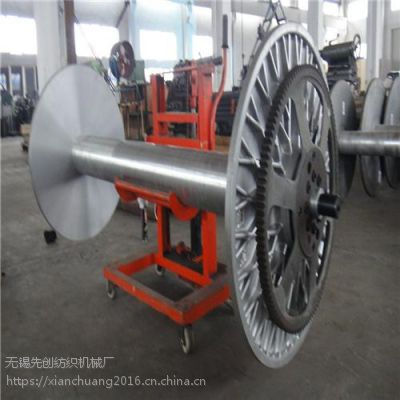 丰田喷气织轴_南通织轴_无锡先创纺织机械厂