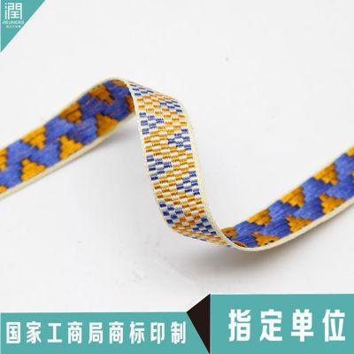 润之行厂家直销 定做彩色波浪纹电脑绣花提花织带 品质保障
