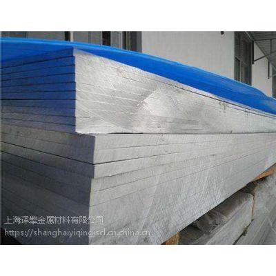 铝板厂家提供中厚铝板