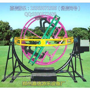 小而精致室内外小型游乐设备三维太空环