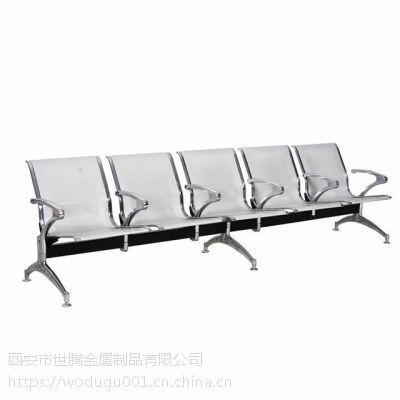 陕西安排椅货源厂家、世腾金属等候椅
