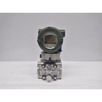 横河川仪EJA110E差压变送器 质量保证