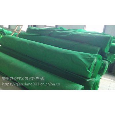 河北厂家热销全绿色柔性防风抑尘网