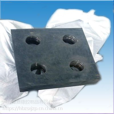 GJZ矩形四孔网架橡胶支座桥梁减震支座按图定制