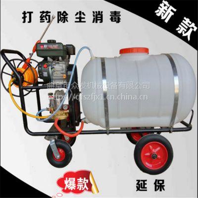植保机械 打药器 高压打药喷雾器