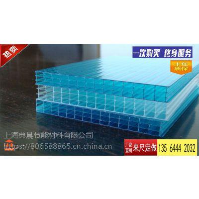 石家庄阳光板厂家,10mm多层pc阳光板 乳白色耐力板价格 典晨品牌