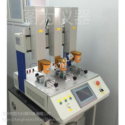 灯具电气机械接触系统试验装置 依据GB7000.1-2007标准中第4.11.6章节 图为仪器