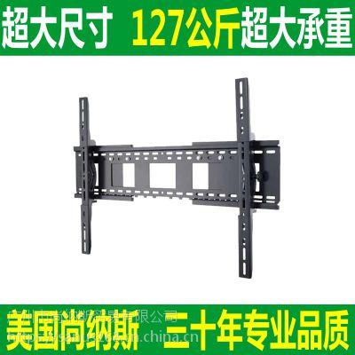 美国尚纳斯sanus 高端品质电视挂架 超厚实大型固定倾斜挂架VMPL3