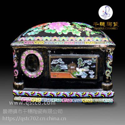 定做批发陶瓷骨灰盒需要注意的三大问题_批发陶瓷骨灰盒价格