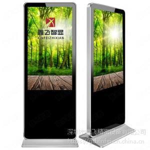 鑫飞XF-GG55LK 55寸立式广告机高清液晶显示屏落地液晶播放器高清触摸查询一体机