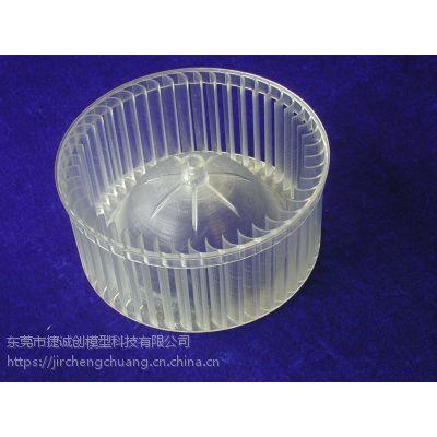 江苏医疗耗材手板模型加工 试剂仪器3D打印 南京厂家报价