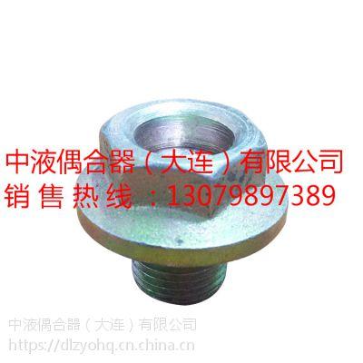 偶合器易熔塞M24*1.5,现货可定制