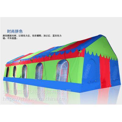 北京亚图卓凡供应供应流动宴席气帐篷 可定做免搭建高强涤纶丝加网布双层帐