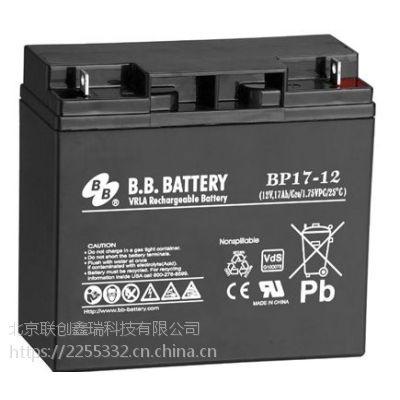 BB美美蓄电池BP7-12 12v7ah官网报价