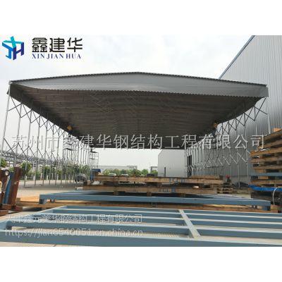 天津定做推拉雨棚移动伸缩帐篷夜市大排档雨蓬大型仓库棚