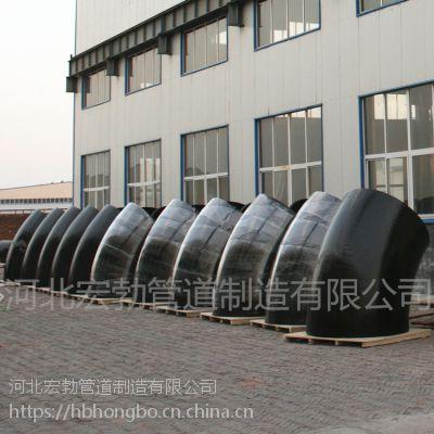 云南西双版纳90度钢制无缝弯头专业厂家可以定制