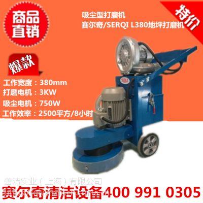 打磨机赛尔奇/SERQI 磨吸一体研磨机工作宽度380mm西门子3.8KW电机