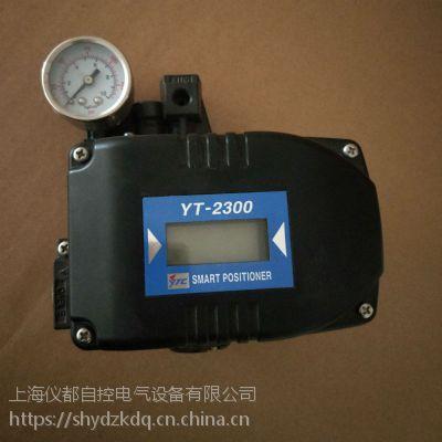 阀门定位器 YTC韩国永泰 YT-2300 RSI1200库存1台,低价出售
