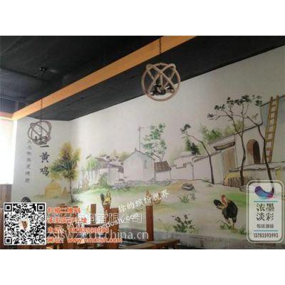 漯河墙绘公司效果、漯河墙绘公司、浓墨淡彩手绘