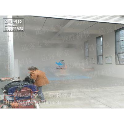 重庆环保垃圾站来了,重庆锦胜为您提供优质喷雾除臭接解决方案,