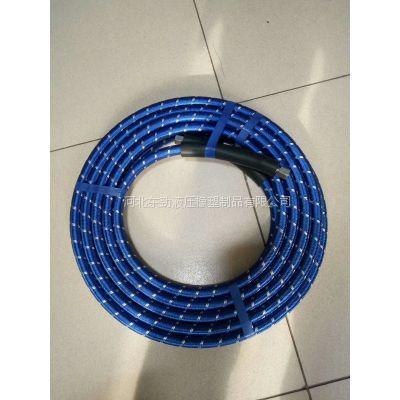 高压蒸汽软管厂家批蒸汽机专用高温高压蒸汽软管总成