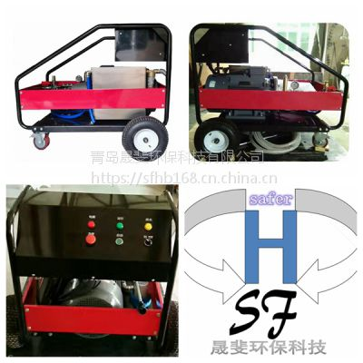 safer高压清洗机生产厂家 工业用500公斤压力AR泵高压清洗机 除漆除锈水喷砂机