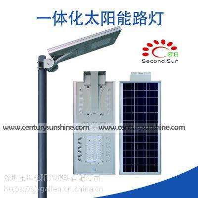 2018新款led灯若日新农村路灯世纪阳光户外照明产品一体式太阳能路灯