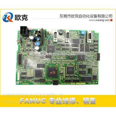 FANUC数控系统配件A20B-8100-0402原装主板现货