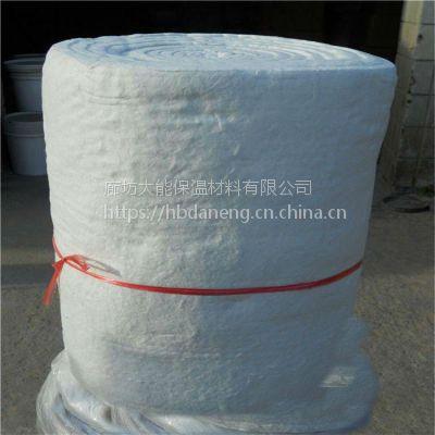 供应耐高温硅酸铝保温棉 直销白色硅酸铝针刺毯
