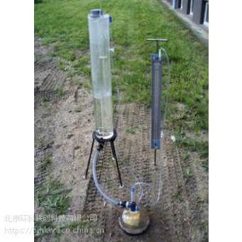 渠道科技 Hood土壤入渗仪