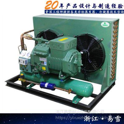 供应比泽尔5HP风冷制冷机组