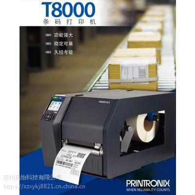 Printronix t5204