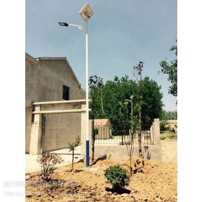江苏盐城太阳能路灯6米价格-没有中间商赚差价 百耀照明