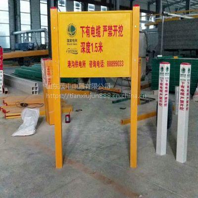 茂中电力电缆警示牌单立柱玻璃钢警示牌厂家